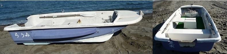 水 ボート 走